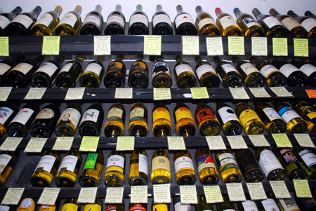 Chardonnay wine section at Bombadil's Spirit Shop, Mansfield Center, CT